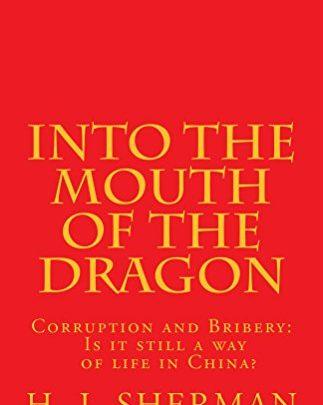 """China: Mit """"Zero Trust"""" korrupte Beamte aufspüren ?"""