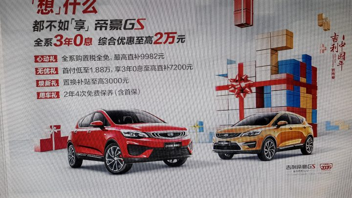 China: Bald weltweite Dominanz bei Elektro- Autos?