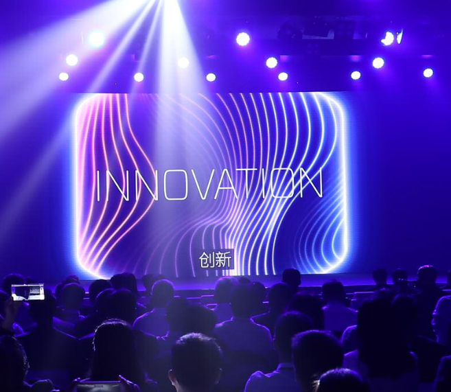 MWC Shanghai: Expectations are high