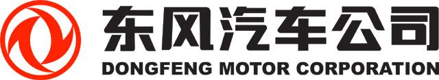 Dongfeng setzt in Wuhan selbstfahrende Taxis eingesetzt