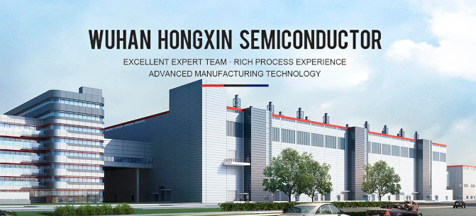 Important semiconductor project in Wuhan failed