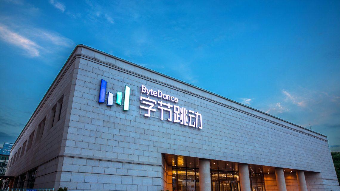 ByteDance massiver Einstieg in den Bildungssektor
