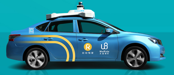 WeRide may also test fully autonomous vehicles