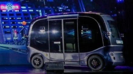 Baidu: Now comes the Apolong II vehicles