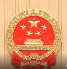 China: Neues Datenschutzgesetz ähnelt dem europäischen