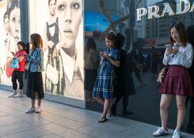 Chinesische Regierung schränkt Online- Spielzeiten für Minderjährige weiter ein